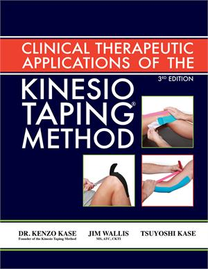 Kinesio Taping Manuals & Accessories